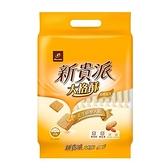 新貴派大格酥-焙烤花生324g【愛買】