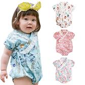 Augelute Baby童衣 短袖包屁衣 和服造型 三角包屁衣 女寶寶 爬服 爬衣 哈衣 80070