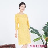 【RED HOUSE 蕾赫斯】修身蕾絲洋裝(黃色)