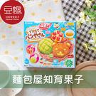 【豆嫂】日本零食 Kracie DIY  知育果子 麵包屋造型糖