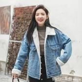 秋冬新款加厚羊羔毛牛仔外套女2020韓版學生寬鬆短款加絨棉衣棉服 俏girl