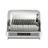 烘碗機 OLAYKS 小型消毒櫃家用迷你碗筷餐具烘干消毒機台式桌面保潔碗櫃 220V