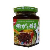 維力炸醬素食罐175G【愛買】