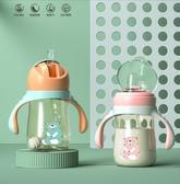 吸管杯 鴨嘴杯學飲杯兒童兩用吸管杯奶瓶大寶寶帶重力球嬰兒喝水杯子【幸福小屋】