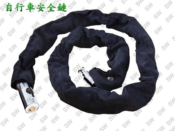 EA066 錳鋼鏈條鎖102cm/黑織布鋼鏈鎖/原子铜芯/防盜鎖/自行車鎖/車鎖 機車大鎖 快拆式車鎖