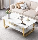 茶几 輕奢茶几桌小戶型現代簡約創意家用客廳臥室簡易小桌子雙層小茶几【快速出貨】