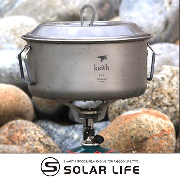 鎧斯Keith Ti6018純鈦環保餐具折疊握把湯鍋附收納袋