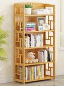 書架置物架落地兒童簡易書櫃子桌上學生小書架書桌面客廳簡約實木【快速出貨】