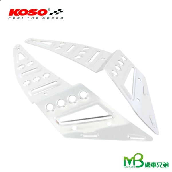 機車兄弟【KOSO  前/後鋁合金踏板 (左/右)】(RSZ100)