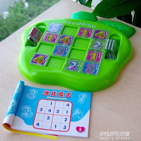 兒童卡通版數獨棋幼兒入門初級數學游戲邏輯推理親子互動早教桌游  朵拉朵衣櫥