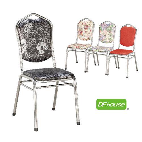 《DFhouse》小富士餐椅/洽談椅(4色)- 餐椅 咖啡椅 旅館椅 簡餐椅 洽談椅 會客椅 廚房 商業空間設計.