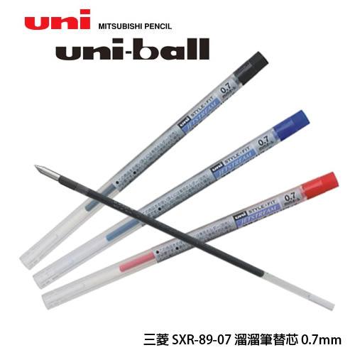 ※亮點OA文具館※三菱 uni-ball SXR-89-07 溜溜筆替芯 0.7mm