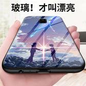 三星 A8 Plus 2018 手機彩繪玻璃殼 卡通手機殼 手機保護防摔套 Galaxy A8 2018 矽膠手機殼 手機外殼