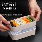 日式飯盒學生便當盒餐ins分格上班族雙層微波爐加熱健身餐盒 夢想生活家