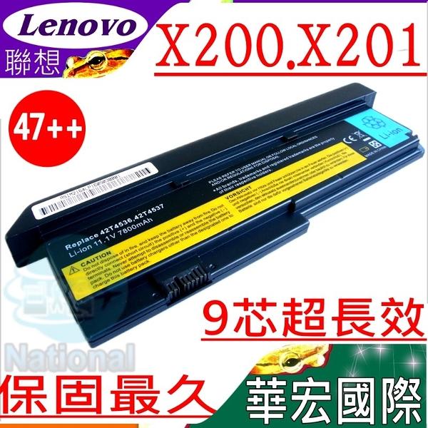 LENOVO 電池(9芯)-聯想 Thinkpad X200,X200S,X201,X201S,X201si,X201i,42T4534,42T4536,42T4540,43R9254,43R9255