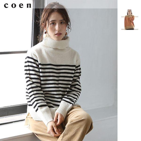 羊羔毛 毛衣 高領上衣 針織毛衣 可手洗 現貨 免運費 日本品牌【coen】