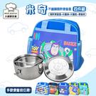 米奇不鏽鋼隔熱便當盒+兒童碗+兒童匙+便當袋國小餐具四件組-大廚師百貨