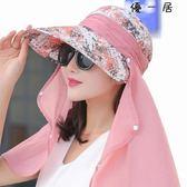遮陽帽女夏天戶外防曬帽子騎車太陽帽Y-1261優一居