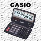 《 3C批發王 》卡西歐 CASIO 掀蓋式 口袋輕巧型計算機 SL-100L 超大螢幕 雙電力 太陽能電池 8位數