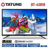 送數位電視天線【TATUNG大同】43吋多媒體液晶顯示器+視訊盒DT-43B10
