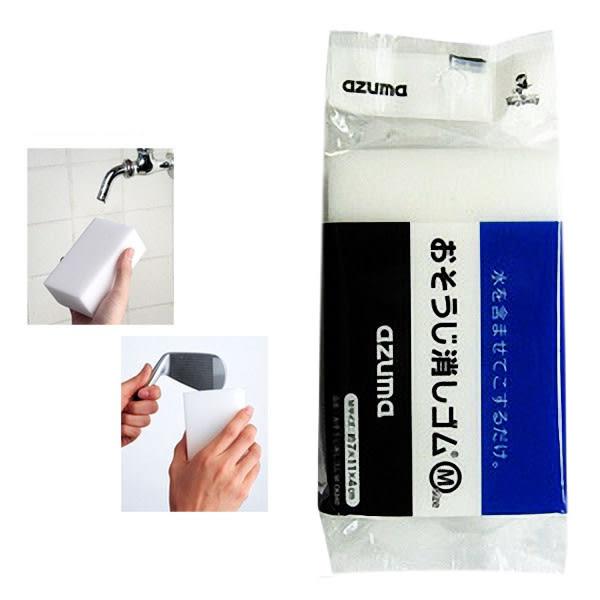 日本製 AZUMA 科技海綿591717通販屋