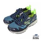 Skechers Go Trail 藍色 網布 運動慢跑鞋 男款 NO.B0839【新竹皇家 54110BLGR】