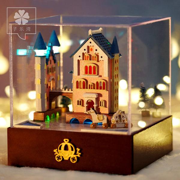 音樂盒八音盒生日禮物女音樂盒木質八音盒旋轉木馬天空之城音樂盒【時尚家居館】