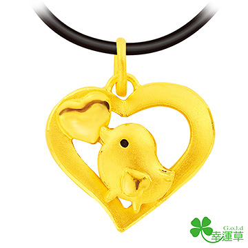 幸運草金飾-心愛雞-黃金墜子 彌月金飾  彌月禮 生肖金飾 小雞 小雞造型