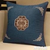 現代新中式抱枕刺繡花沙發床頭靠包古典簡約客廳大號靠枕腰枕靠墊QM『摩登大道』