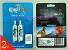 Kingii 漂浮腕帶 專用填充鋼瓶 (二入)