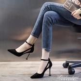 網紅春款一字扣帶涼鞋2020新款夏季單鞋百搭高跟鞋細跟貓跟女鞋 黛尼時尚精品
