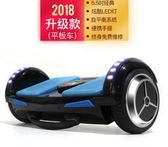電動平衡車雙輪兒童成人智慧代步車兩輪體感車漂移車 igo 貝兒鞋櫃