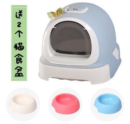 日式簡約鏟屎官封閉式環保除菌猫砂盆猫廁所全封閉防臭