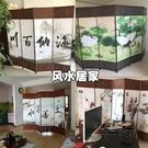 屏風摺疊折屏客廳簡約現代中式簡易辦公養生實木布藝隔斷行動玄關 衣櫥秘密