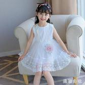 女童洋裝 夏季新款夏裝女童網紗洋裝兒童無袖洋氣公主裙小女孩洋裝 aj2653『美鞋公社』
