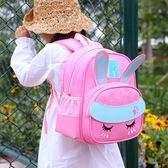 兒童書包可愛卡通兔幼兒園雙肩背包男女童3-5-6歲7學前班『櫻花小屋』
