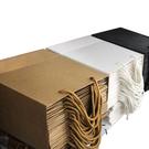紙袋 牛皮紙袋子服裝袋定制禮品包裝袋紙質定做手提袋加厚印LOGO  快速出貨