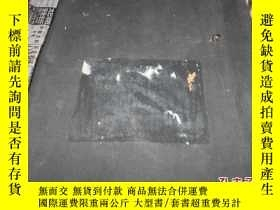 二手書博民逛書店罕見16開日文原版---苗族調查報告---大量老相片--超早期版