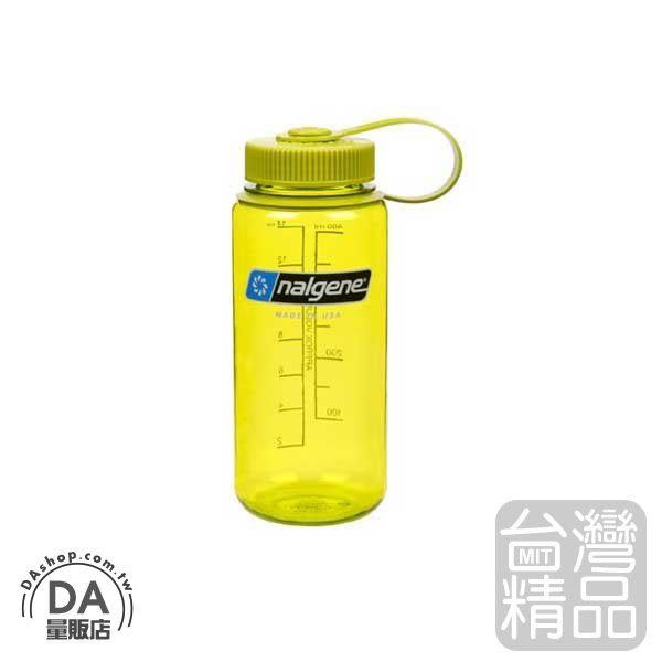 《DA量販店》Nalgene 500cc 寬嘴 水壺 春綠色 隨身 運動 腳踏車 休閒 適用(W07-019)