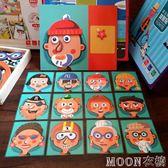 磁性拼圖兒童玩具1-2-3-6周歲男孩女寶寶早教幼兒益智拼拼樂積木   MOON衣櫥
