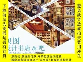 二手書博民逛書店刊名:《HOMES罕見& GARDENS (GER)》 & GARDENS (GER)》定價: GARDENS (
