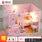 diy小屋手工創意製作公主房子模型別墅成人拼裝迷你玩具送禮物女