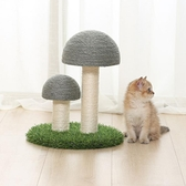 貓爬架 神經貓爬架貓抓板柱網紅劍麻蘑菇貓窩樹一體立式耐磨玩具用品【快速出貨好康八折】