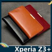 SONY Xperia Z3+ Plus E6553 捨得二保護套 卡來登 真皮側翻皮套 內殼軟包邊 支架 磁扣 手機套 手機殼
