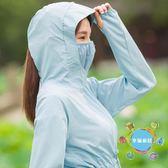 (雙12購物節)防曬衣UPF50 防曬衣女夏季新品中長版防紫外線防曬衫正韓薄款防曬服