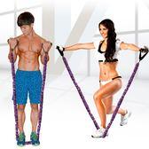 一字拉力繩健身男力量訓練擴胸拉力器健身器