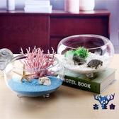 魚缸透明玻璃帶爪圓形小型桌面客廳水培烏龜缸個性【古怪舍】