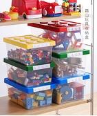 玩具收納箱兒童拼裝積木分類整理箱零食收納盒塑料儲物箱LX 童趣屋 交換禮物