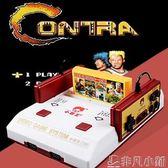 遊戲機 小霸王游戲機 紅白機游戲機 電視游戲機 懷舊游戲機 fc游戲機手柄     非凡小鋪