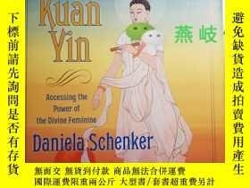 二手書博民逛書店觀音英文版罕見Kuan Yin (Hardcover) - As